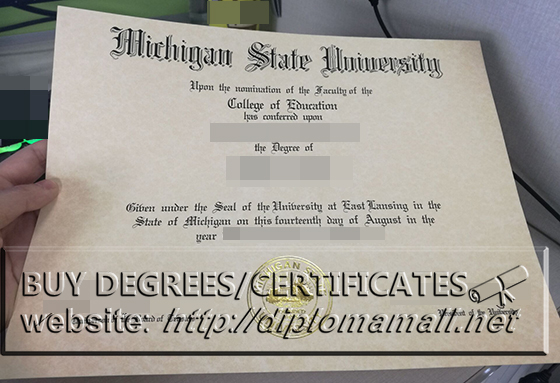 Buy Michigan State University(MSU) degree buy masters degree