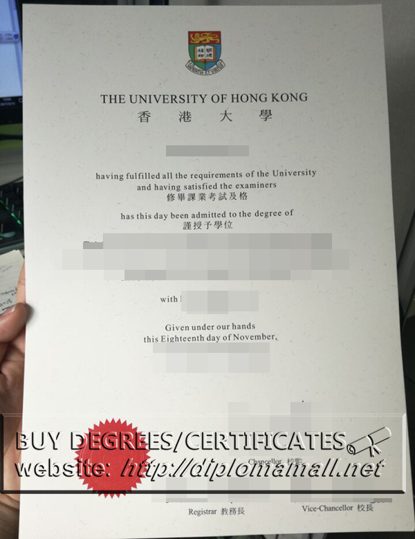 University of Hong Kong diploma, buy HKU degree certificate